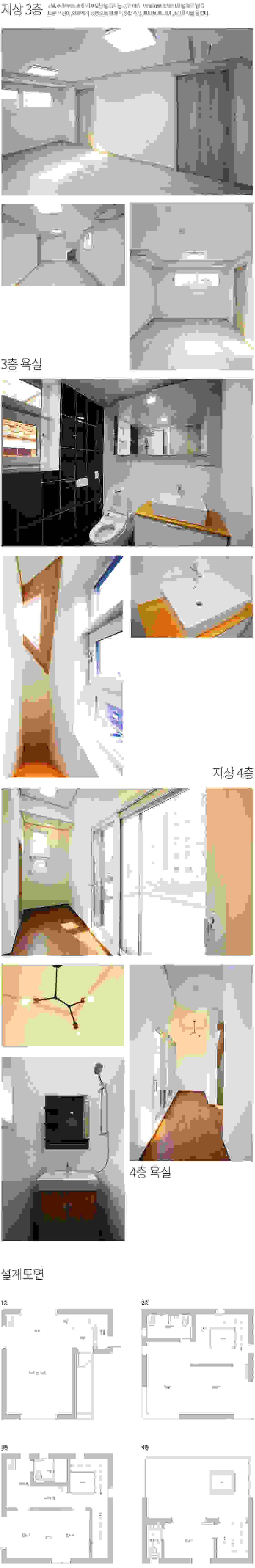Salas de entretenimiento de estilo minimalista de 한글주택(주) Minimalista