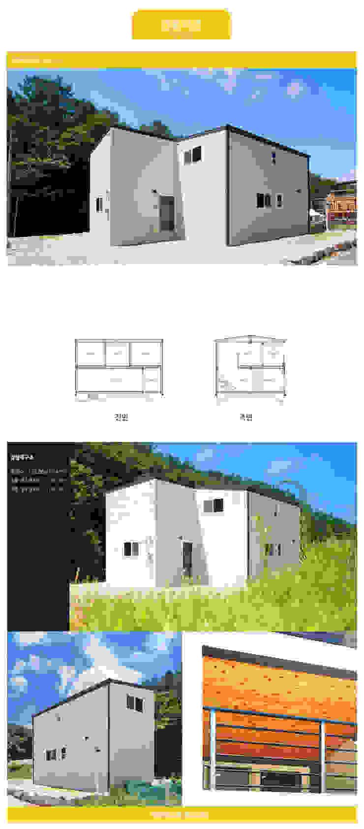 센스있는 심플함, 예쁜전원주택으로_외관 by 공간제작소(주) 모던 세라믹