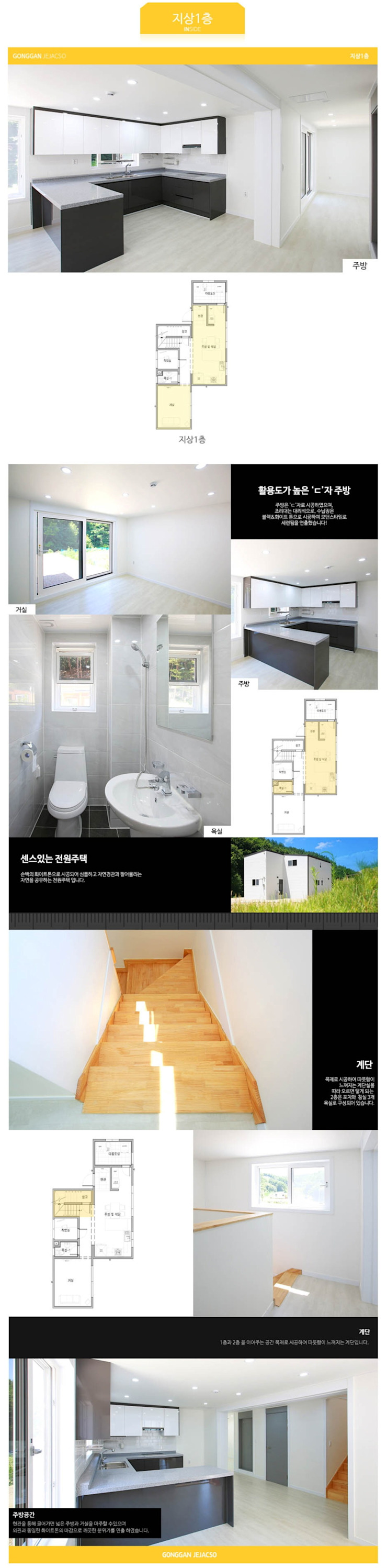 센스있는 심플함, 예쁜전원주택으로_지상1층 모던스타일 욕실 by 공간제작소(주) 모던 세라믹