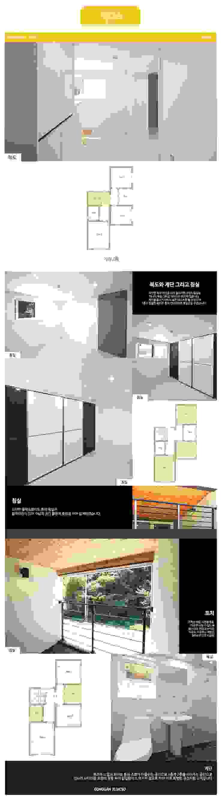 센스있는 심플함, 예쁜전원주택으로_지상2층 모던스타일 드레싱 룸 by 공간제작소(주) 모던 세라믹