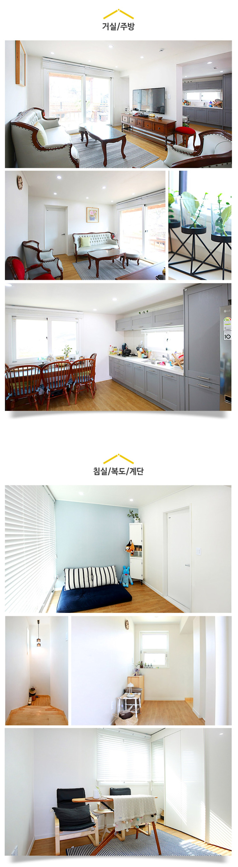 도심을 벗어난 아름다운 전원주택_내부 by 공간제작소(주) 모던 우드 우드 그레인