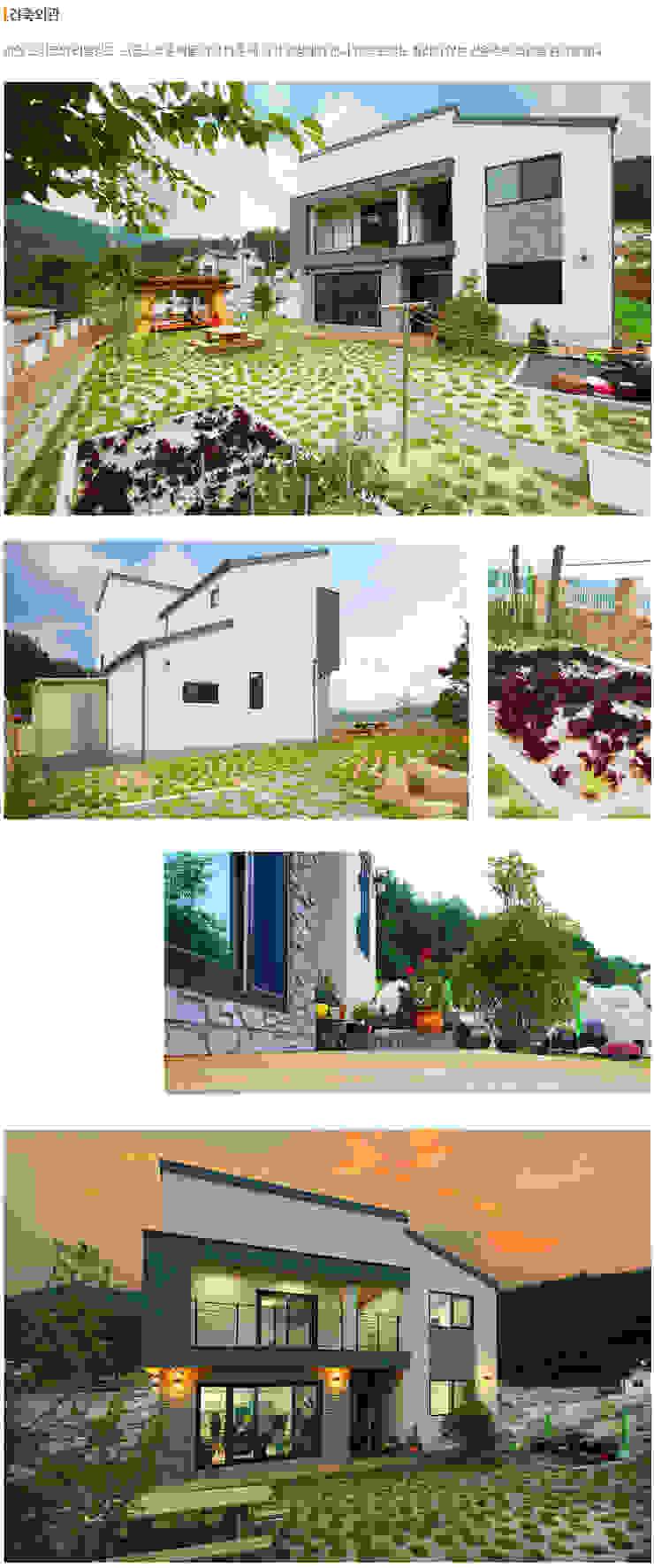 [경상도 울산] 텃밭을 가꾸는 소소한 전원생활 by 한글주택(주) 모던