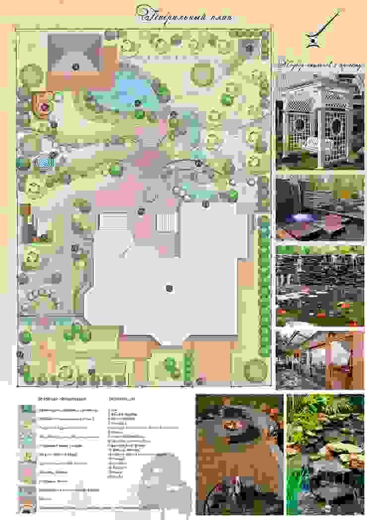 Террасный сад с водопадом. от ООО «Арт Грин Дизайн» Эклектичный