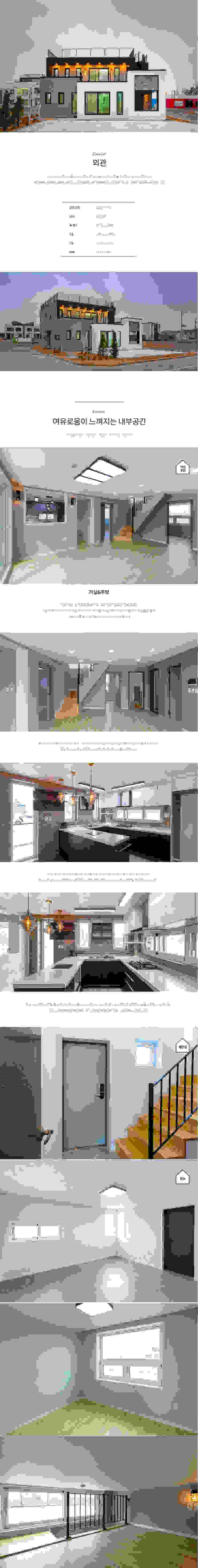 Modern Oturma Odası 한글주택(주) Modern