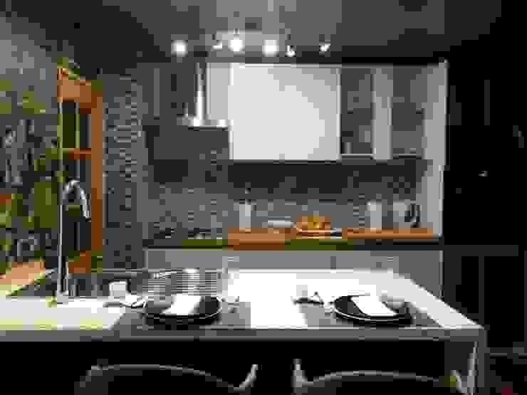 Proyecto la florida Cocinas de estilo moderno de Decorarq ambientaciones Moderno