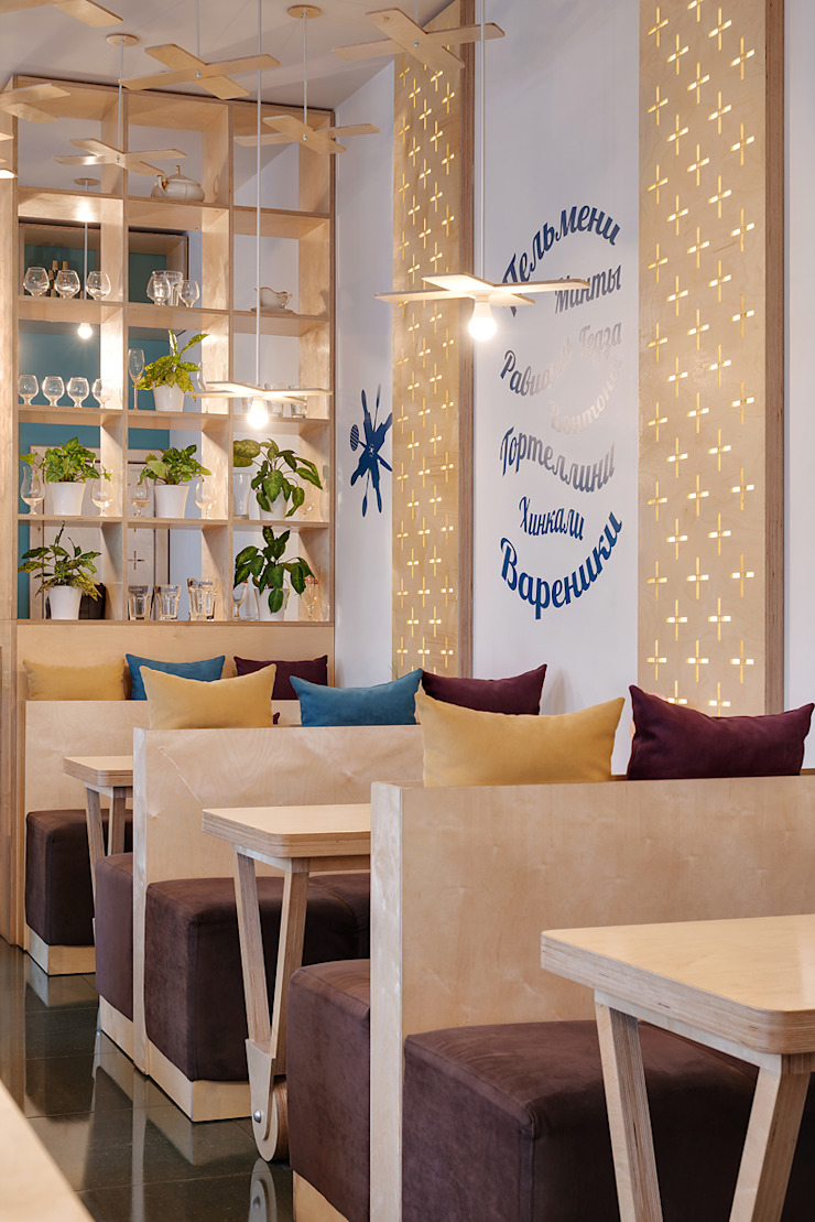 YUDIN Design Bares y clubs de estilo industrial