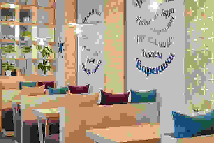 YUDIN Design Bares y clubs de estilo moderno