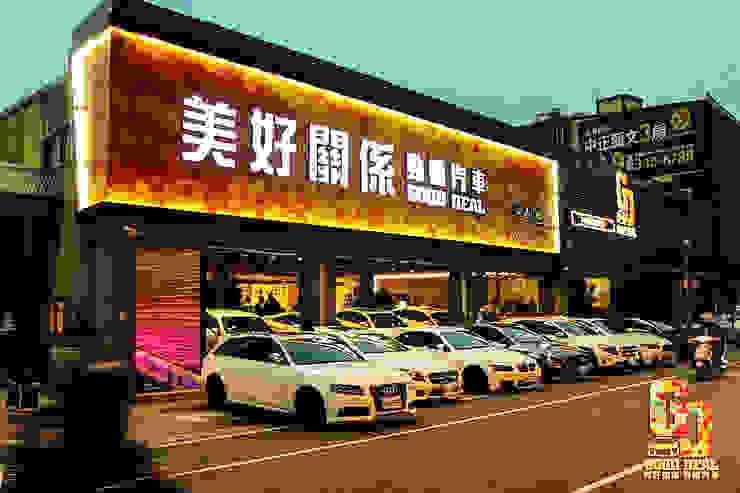 美好關係x勁德汽車 業傑室內設計 汽車交易商 金屬 Orange