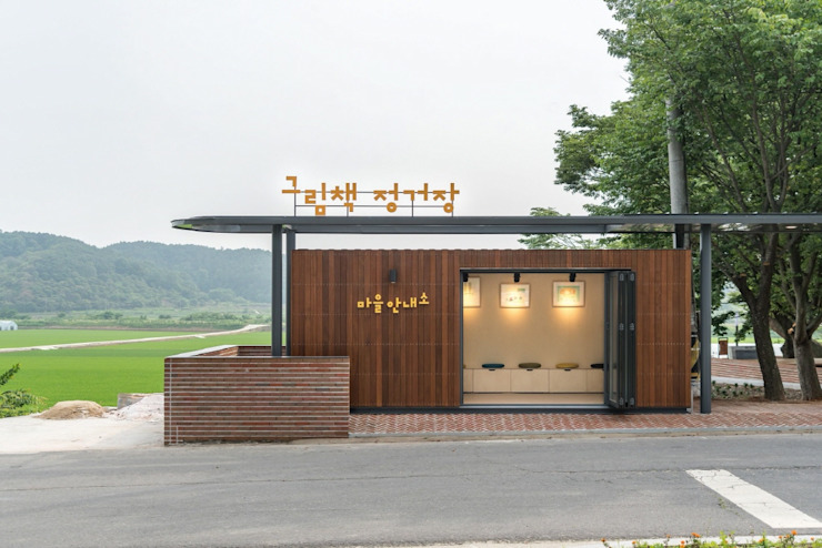 부여 그림책정거장 by 더유닛 미니멀 우드 우드 그레인