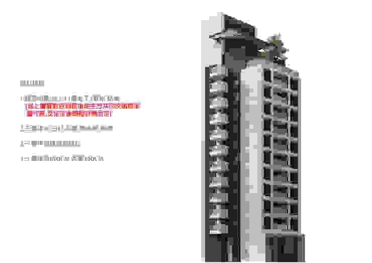 設計規劃 雲展建築設計 Winstarts Architectural Design Group