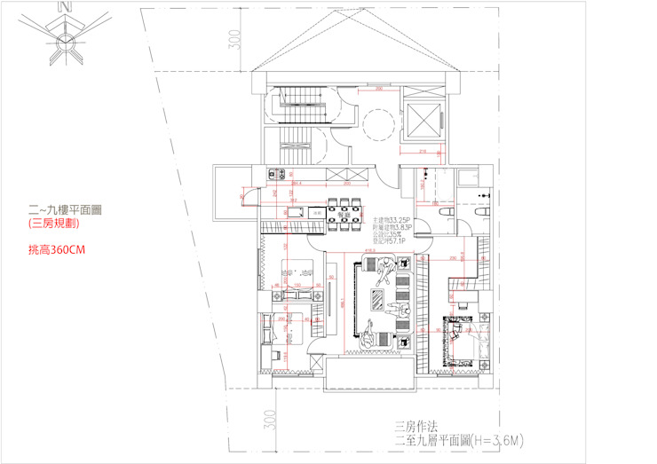 二~九樓平面圖 (三房規劃) 挑高360CM 雲展建築設計 Winstarts Architectural Design Group