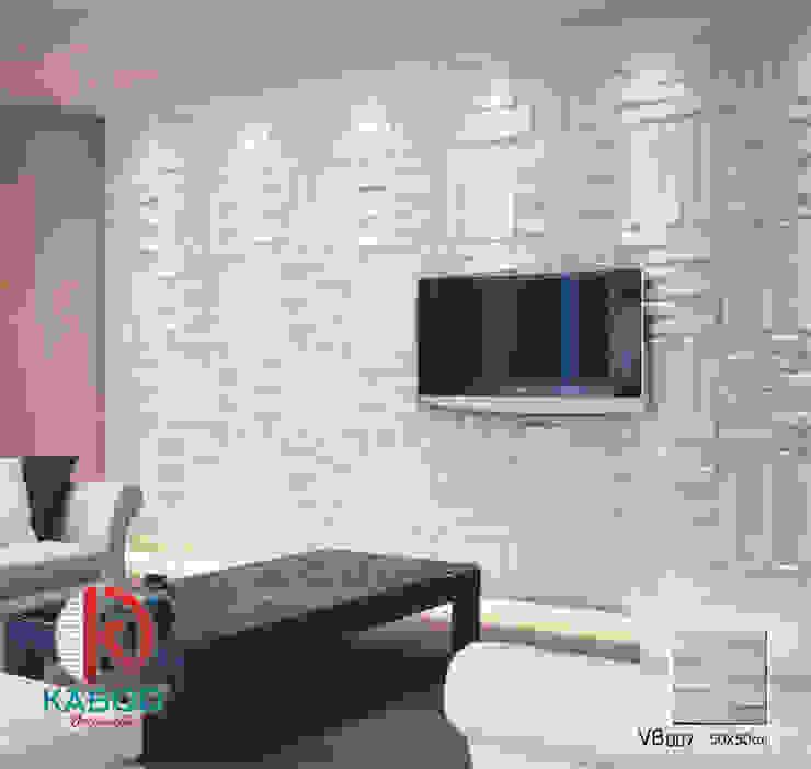 PAREDES 3D Paredes y pisos de estilo moderno de KABOD DECORACION Moderno