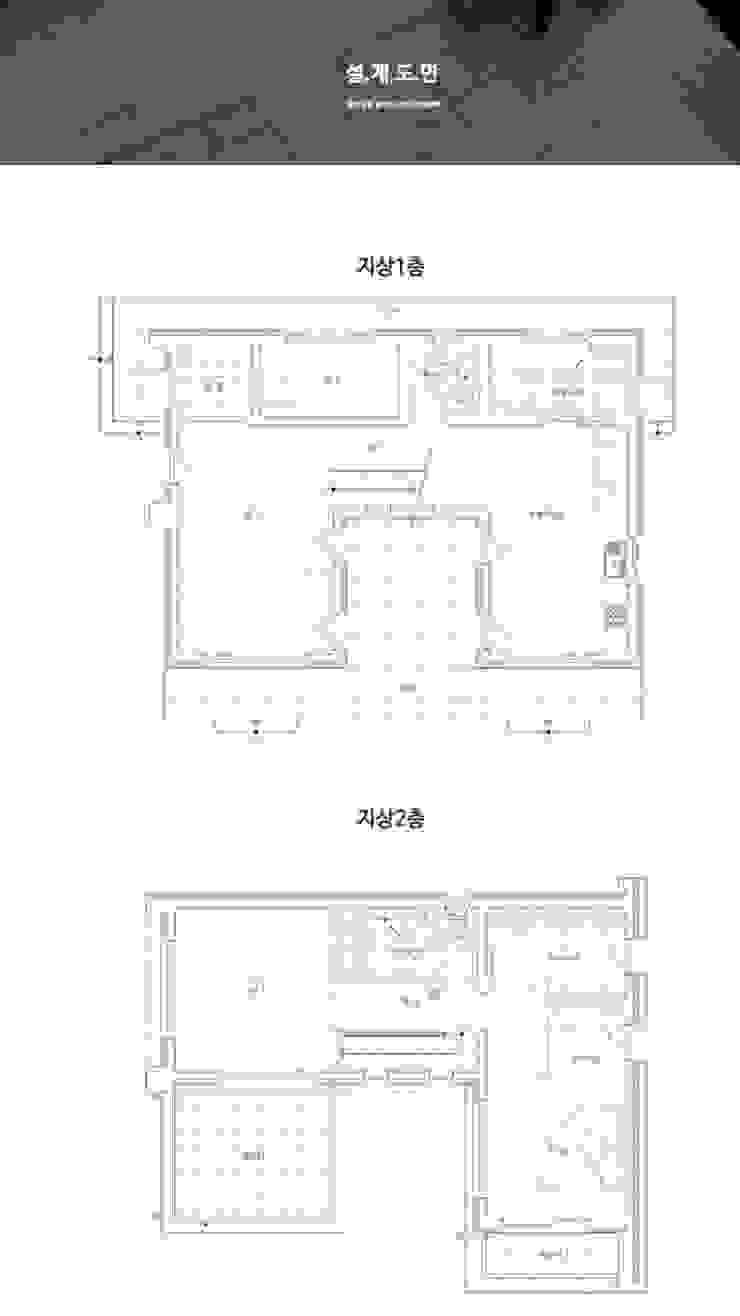 입체적인 전원주택 외관이 돋보이는 주택: 한글주택(주)의 현대 ,모던