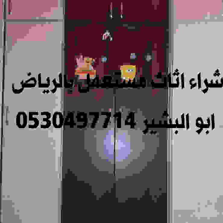 شراء اثاث مستعمل شرق الرياض 0530497714 JardinesMarquesinas, toldos e invernaderos Plástico Metálico/Plateado