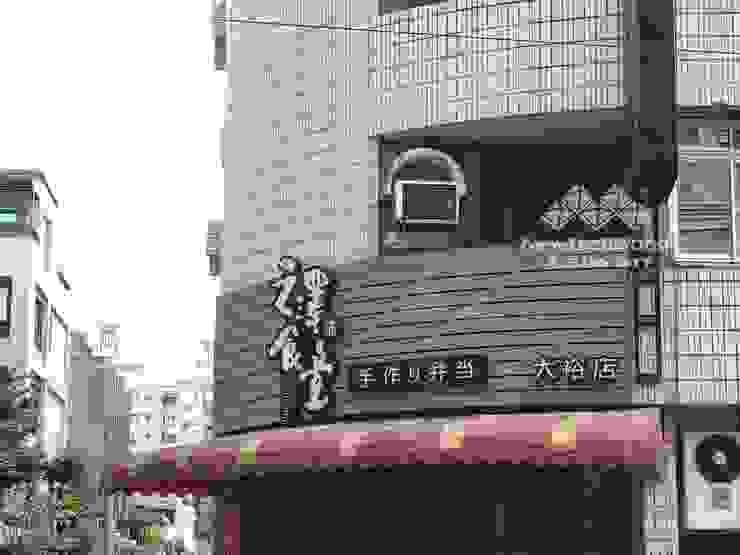 商店招牌 木質背板: 亞洲  by 新綠境實業有限公司, 日式風、東方風 塑木複合材料