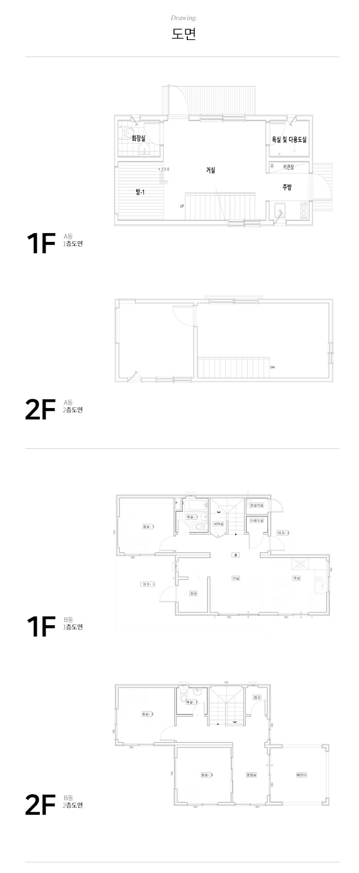 따로 또 같이 삼대가 함께 하는 집_도면 모던스타일 주택 by 공간제작소(주) 모던