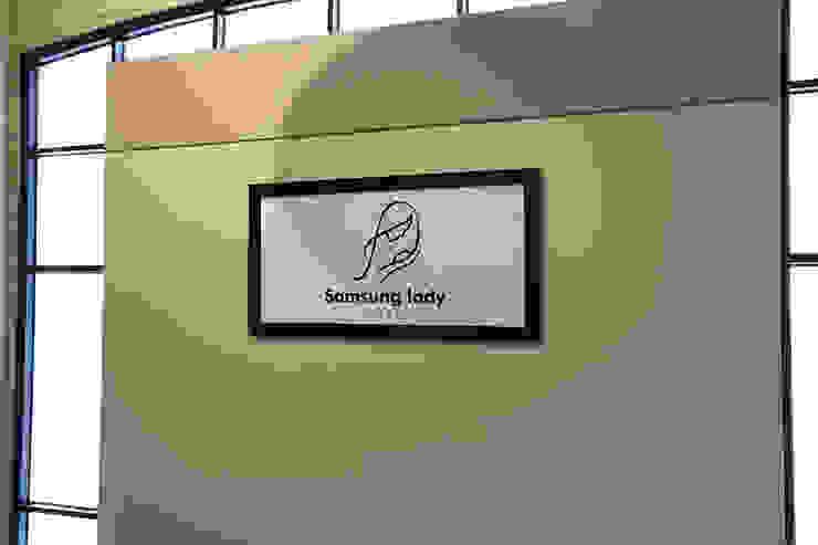 병원 인테리어 '삼성레이디 여성의원' 스칸디나비아 벽지 & 바닥 by 그리다아이디 북유럽