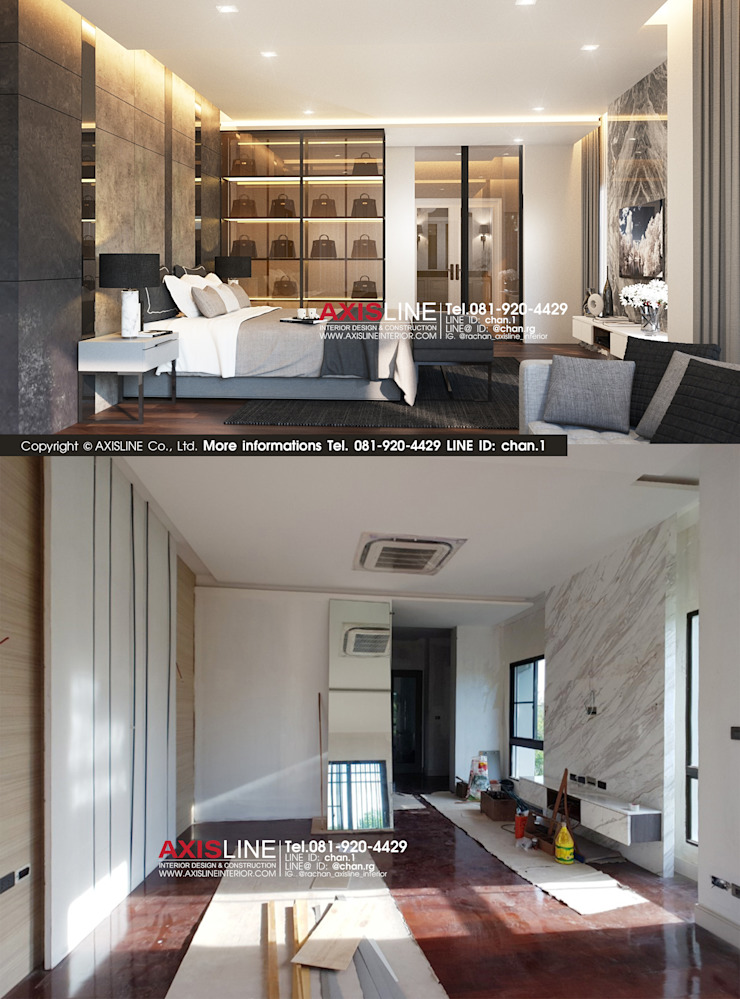 eclectic  by บริษัทแอคซิสลาย จำกัด, Eclectic