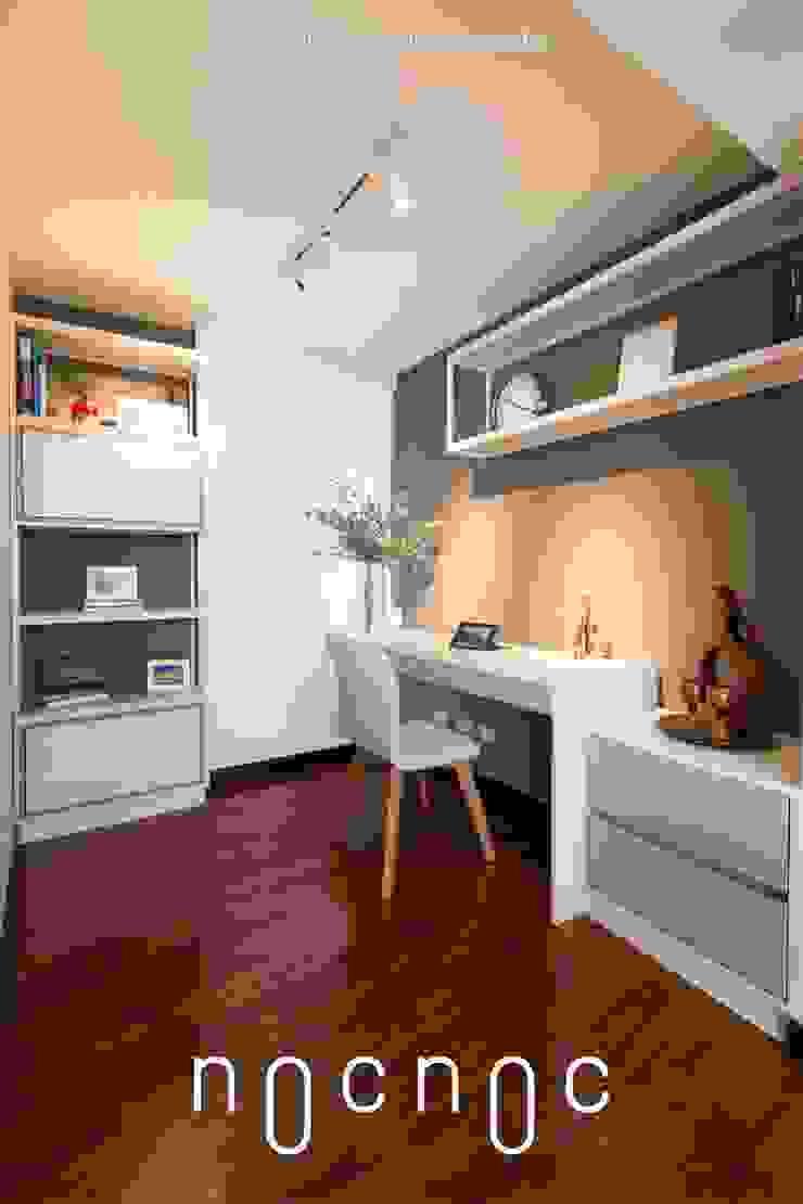 noc-noc Oficinas de estilo moderno