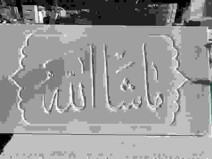 par Taşcenter Acarlıoğlu Doğal Taş Dekorasyon Moderne Marbre