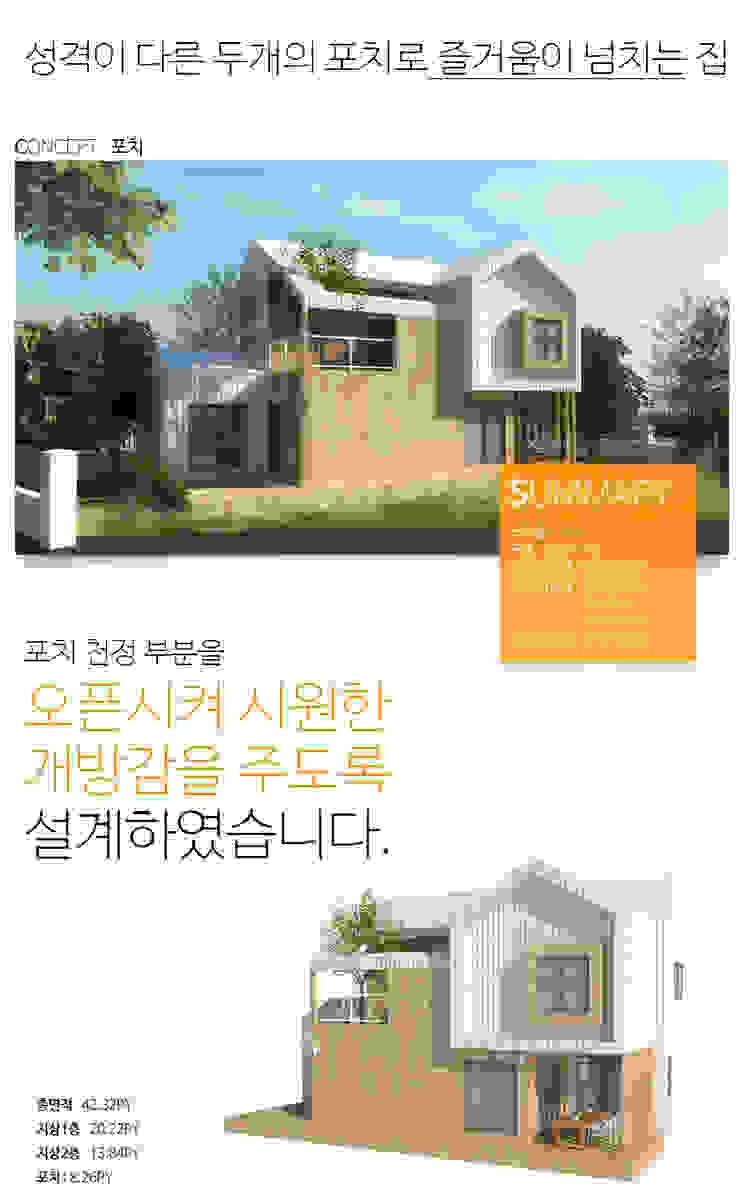모던한 목조주택_설계사례 by 한글주택(주) 모던