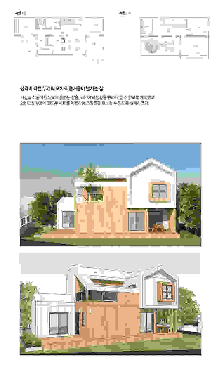 모던한 목조주택_설계사례 by 한글주택(주)
