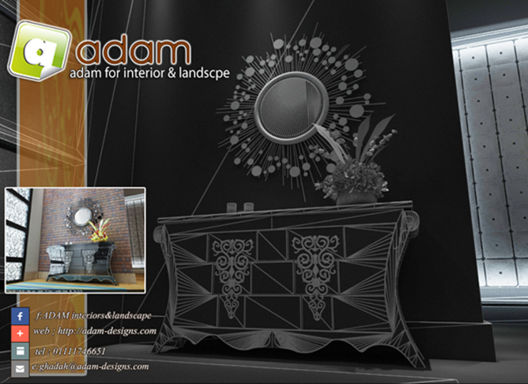 altra modern من ADAMfor interior&landscpe