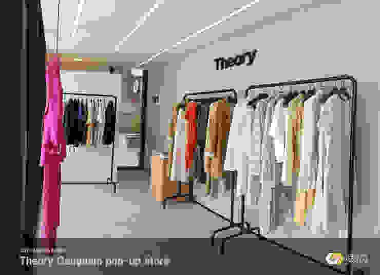 Theory 팝업스토어(2019) 모던 스타일 쇼핑 센터 by 한성모듈러(주) 모던