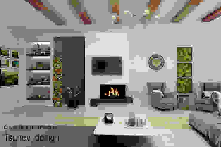 Цунёв_Дизайн. Студия интерьерных решений. Salones de estilo minimalista