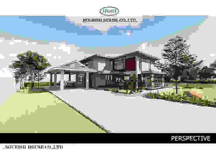 หน้าบ้าน โดย Nourish House