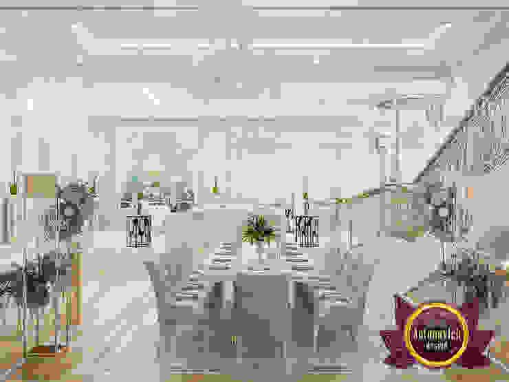 Dining Room of Luxury Design by Luxury Antonovich Design