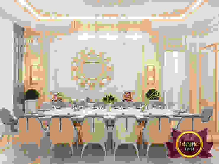 Sleek Dining Materials by Luxury Antonovich Design