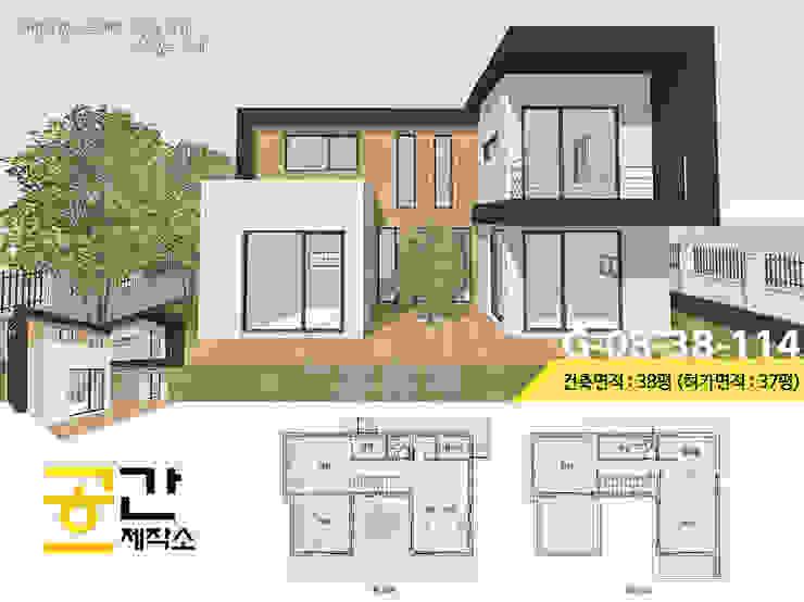 공간제작소 설계사례 #8 by 공간제작소(주) 모던