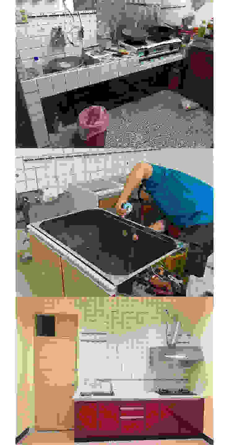 廚房 根據 業傑室內設計