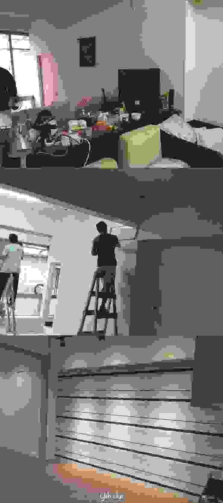 客廳造型牆 根據 業傑室內設計