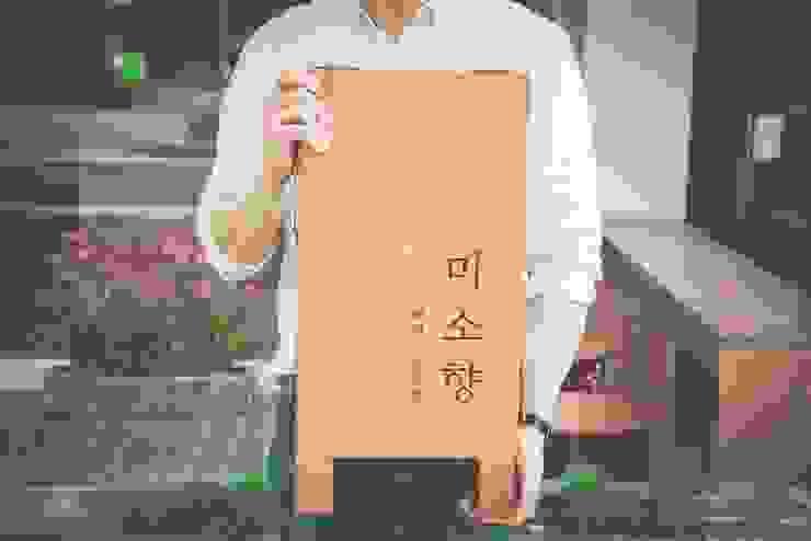ㅤㅤ by 므나 디자인 스튜디오 클래식