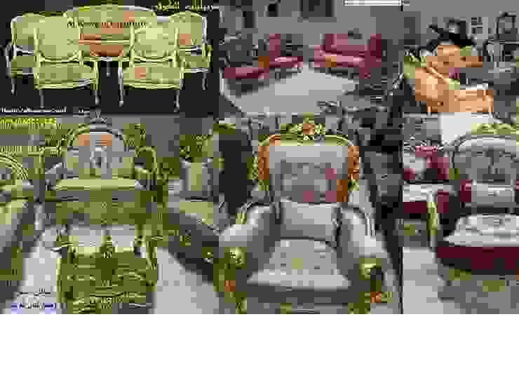 حقين شراء الأثاث المستعمل بالرياض 0554094760 ArtworkOther artistic objects Synthetic Beige