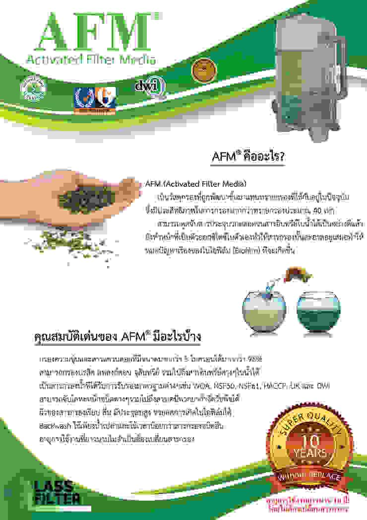 สารกรองแก้วคุณภาพสูง โดย บริษัท สวิสไทย วอเตอร์ โซลูชั่น จำกัด