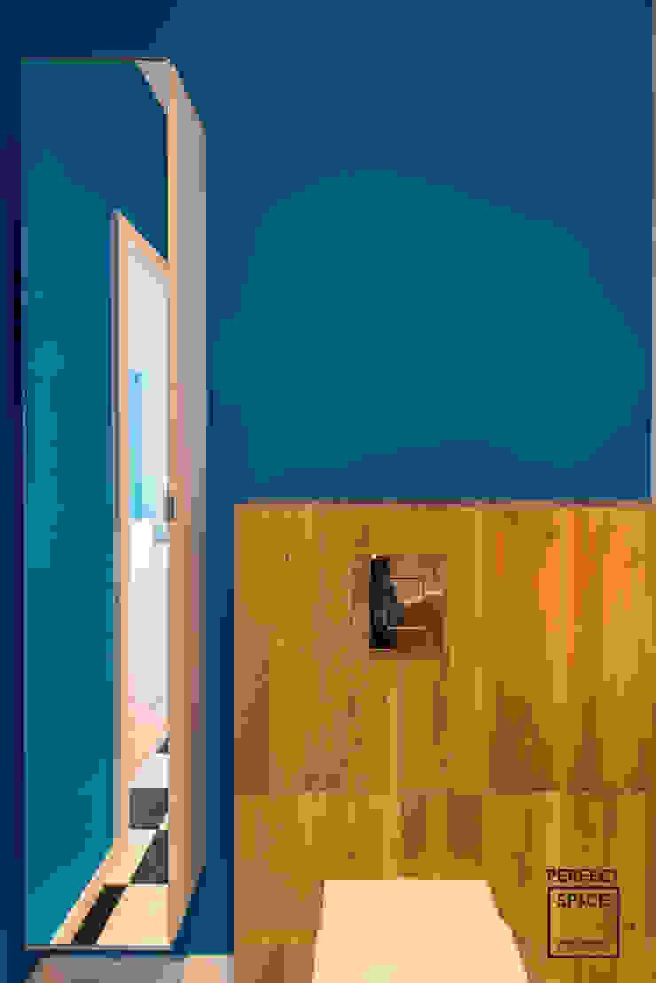 Perfect Space Kamar Mandi Modern Blue