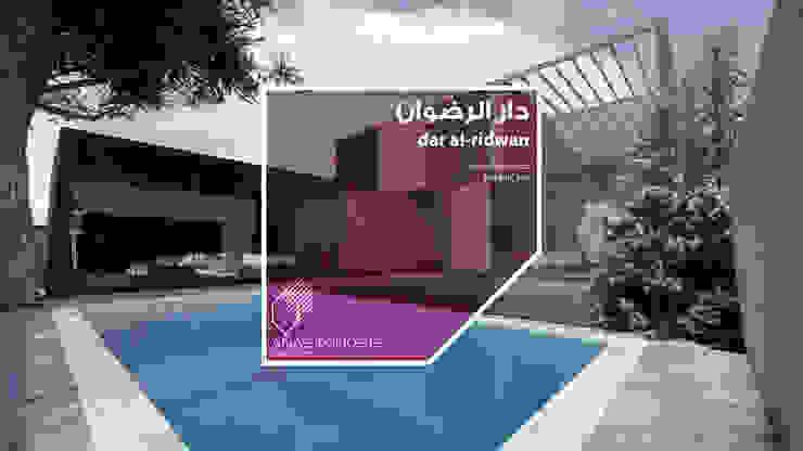 Minimalist style garden by Anastomosis Design Lab Minimalist