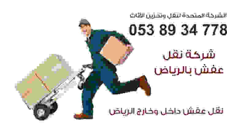الشركة المتحدة لنقل وتخزين الأثاث BedroomDressing tables