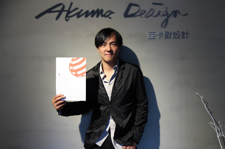 2015 Red Dot Award, Germany 根據 亚卡默设计 Akuma Design 工業風 鐵/鋼