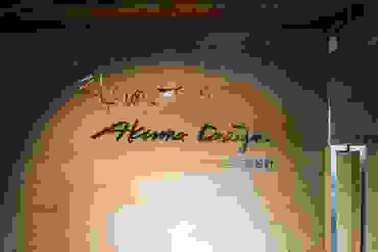 入口logo 根據 亚卡默设计 Akuma Design 工業風 水泥