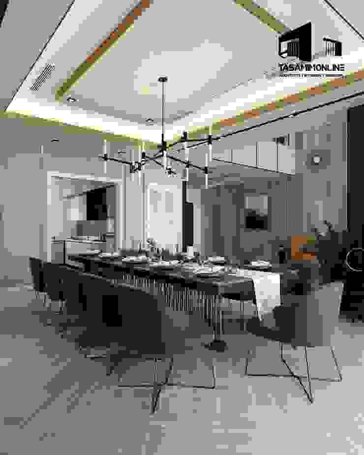 Dinning room interior design Tasamim Online تصاميم أونلاين