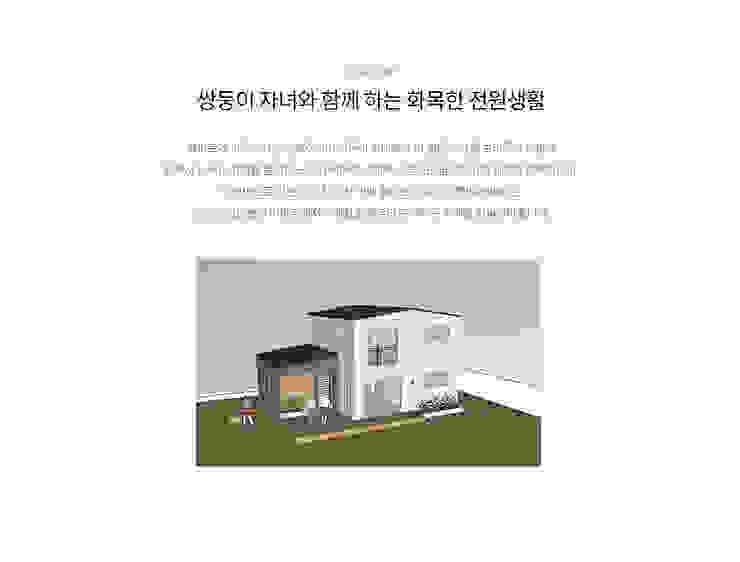 클래식의 정석, 컨트리 하우스 by 공간제작소(주) 클래식