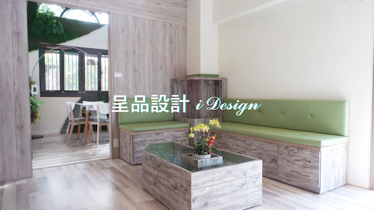Salon minimaliste par 呈品設計 Minimaliste