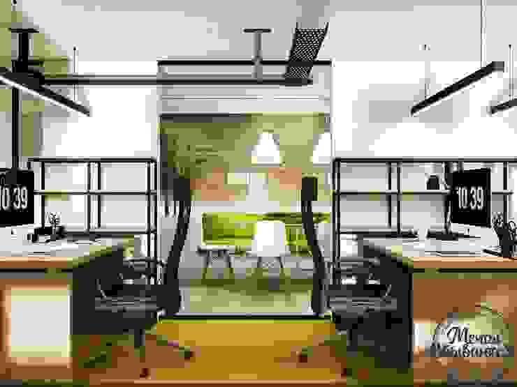 Bureau minimaliste par Компания архитекторов Латышевых 'Мечты сбываются' Minimaliste