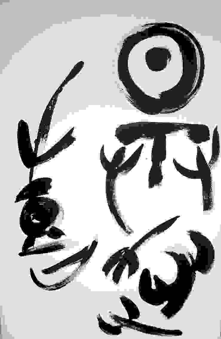 Danken - Kalligraphie auf Leinwand Christine Lehmann Malerei-Wandbilder-Asiatische Kalligraphie Kunst Bilder & Gemälde