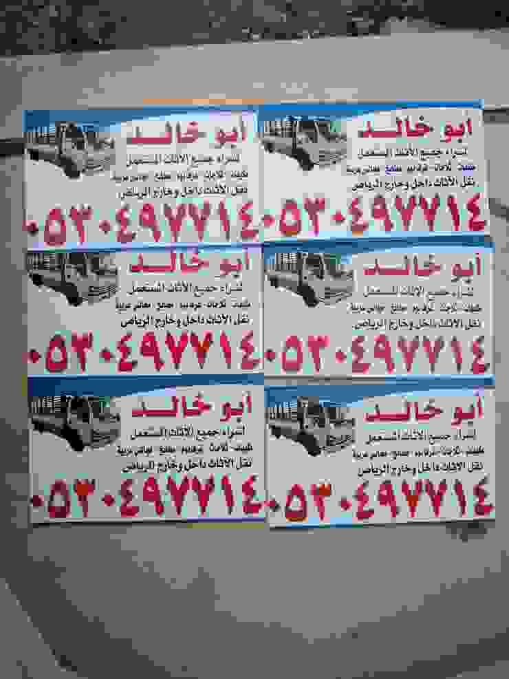 شراء اثاث مستعمل شرق الرياض 0530497714 衛浴更衣間 鋁箔/鋅 Blue