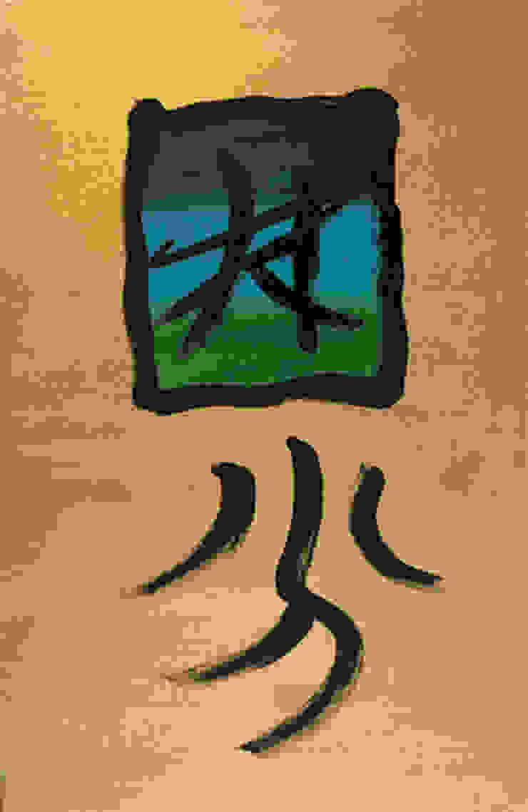 Harmonie Malerei-Wandbilder-Asiatische Kalligraphie Kunst Bilder & Gemälde